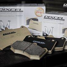 DIXCEL M type 煞車皮 來令片 VW GOLF GTI VII 七代 (前輪) 總代理公司貨