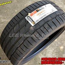 桃園 小李輪胎 Hankook韓泰 K127 255-35-19 全新輪胎 高性能 高品質 全規格 特價 歡迎詢價 詢問
