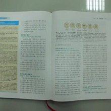 6980銤:A14-5cd☆2003年初版『布氏內外科護理學(第一冊)』Suzanne C. 著《藝軒圖書》