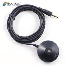 又敗家@韓國製造EDUTIGE視訊電話會議用全指向性3.5mm TRS電容麥克風ETM-003會議麥克風全向電容式麥克風