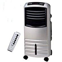 勳風(HF-889RC) 冰風暴 移動式/站立式水冷氣 涼風循環扇/水冷扇〈GO生活〉