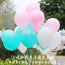 [七彩福貓] 馬卡龍10吋氣球(1組30個) 圓形氣球 派對 生日 情人 告白 婚禮 活動