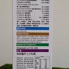 【買三送一】康力捷濃縮葡萄糖胺液 NUTRABON