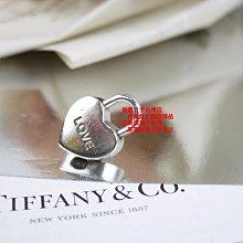 優買二手名牌店☆TIFFANY & CO.蒂芬妮 925 純銀 LOVE  愛心 鎖頭 墬子 墬頭 項鍊 手機吊飾 掛飾
