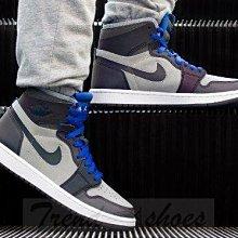 Nike Air Jordan 1 Zoom AJ1 復古 高幫 電競灰藍 反光 籃球鞋 DD1453-001 男鞋