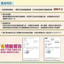 現貨供應 遠東生技 納豆紅麴30錠3+1盒(共12盒)/優惠價再免運