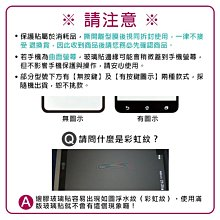無彩虹紋 三星 J3 Pro J330 5吋 全膠 滿版 9H 鋼化 玻璃貼 手機 螢幕 保護貼 滿膠 H06X7
