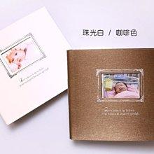 相本 超音波 相片收納 寶寶 ( 珠光寶寶活頁相本 ) SPA-213從懷孕到寶寶成長完整紀錄 恐龍先生賣好貨
