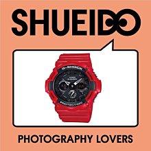 集英堂写真機【全國免運】【現貨】日版 G-SHOCK GA-201RD-4A JF 大錶徑 猴年配色款 手錶 紅黑 A