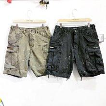 【希望商店】MARKSMANS IMPREGNABLE CAISSON 軍事 潑漆 工裝 短褲