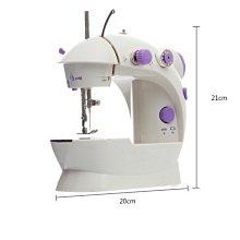 【用心的店】微型多功能型縫紉機 便攜式迷你縫紉機家用電動小型縫紉機