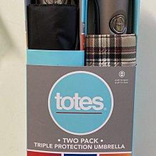 【佩佩的店】COSTCO 好市多 Totes 三折自動開收傘2件組 黑/格紋 ,黑底圓點/條紋 新莊可面交