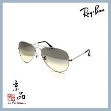 【RAYBAN】RB3025 003/32 雙尺寸可選 銀框 漸層灰色鏡片 飛官 雷朋太陽眼鏡 公司貨 JPG 京品眼鏡