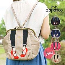 Mis Zapatos日本新款復古3way斜背包雙肩包手提包多用大錢包防水超大容量