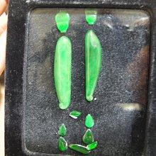 老嫗的收藏天然A貨裸石老坑料墜件濃郁陽綠喜歡洽詢!