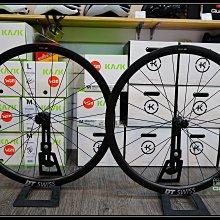 【online bike】線上單車 DT SWISS PRC1400 35 disc 全新拆車品