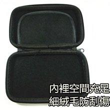 3DS75 升級金色LOGO款 《NEW 3DS》主機 專用 收納包 保護包 外出包 硬殼包