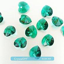 愛心水晶吊墜 #6228 耳環項鍊吊墜素材 from施華洛世奇水晶元素 祖母綠Emerald (205)12顆入手作素材