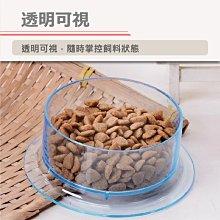 [億品會]倉鼠食盆防倒食盆金絲熊食盆倉鼠食盆倉鼠用品
