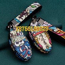 汽車潮品 日產 NISSAN Juke Kicks 鑰匙包 Sentra X-Trail Teana 鎖匙套 車用品