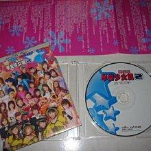 早安少女組 Morning Musume 後藤真希 2002 真精選 組合篇 BMG 台灣版 17首歌 宣傳單曲 CD