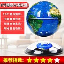 磁懸浮地球儀辦公室桌面創意擺件家居裝飾客廳元旦節禮品生日禮物
