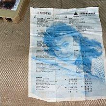 李歐的音樂】外紙盒裝金嗓聲視音樂帶1980年代 司馬鳳專輯酒醉的歌聲惜別海岸歌聲戀情傷心的所在 舞女收不回的愛匣式錄音帶