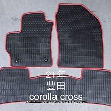 豐田TOYOTA All New COROLLA CROSS CC 汽車防水橡膠腳踏墊 SGS無毒檢驗合格 橡膠腳踏墊