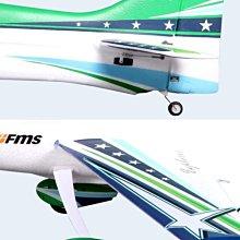 《TS同心模型》FMS F3A Explorer 探險者 30級小F3A 特技機, PNP版 F3-A + 銳飛陀螺V2