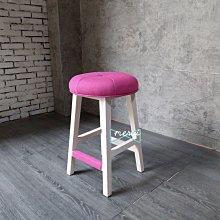 美希工坊獨創商品 大吉圓凳吧台椅 AUSPICIOUS BAR STOOL/最舒適坐感/洗白椅架/亞麻桃紅
