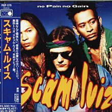 K - Scam Luiz - No Pain No Gain - 日版 +OBI