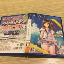 PS Vita PSV 戀愛記錄 藍色海洋 Blue Ocean 金色沙灘 Gold Beach售1650