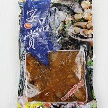 【免煮小菜】調味小章魚/約600g~新鮮小章魚加特調醬汁,不論是當下酒菜或開胃菜都很對味喔!