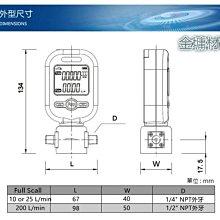 金墉材料 J-FLOW J5700 氣體流量計 數位流量計 熱質式 質量式 空氣 氮氣 攜帶式 flowmeter