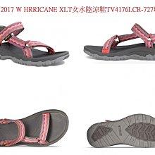 TEVA W HRRICANE XLT女水陸涼鞋TV4176LCR-727水波珊瑚.尺寸US:6號