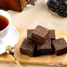 (單顆)黑糖磚塊飲 老薑/玫瑰/紅棗桂園/原味/4合1  沖泡飲 [TW003551]健康本味