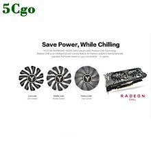 5Cgo【含稅】RX590GME-8G D5 GA 8G/256Bit GDDR5 1380 8000MHz 3DP