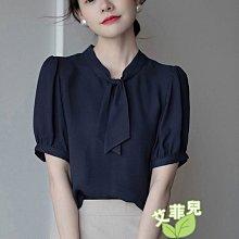 職業襯衫+半身裙兩件套~~艾菲兒=現貨、韓版、預購