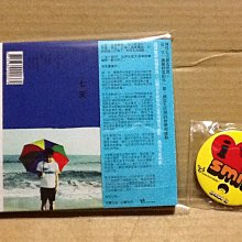 ~拉奇音樂~  盧廣仲  七天  預購版  二手保存良好有側標。附胸章。