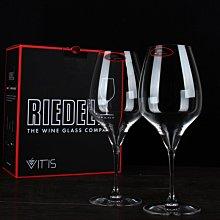 Riedel Vitis Cabernet 紅酒杯 819 ml-2入 0403-0 葡萄酒杯 水晶杯 白酒杯 德國製