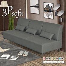 沙發 【UHO】萊伊貓抓皮三人沙發 組合式沙發