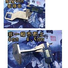 CRV5 /5.5斜背器 白鐵304 烤漆版後座椅背調整器 HONDA斜度器 台灣手工製作 不鏽鋼
