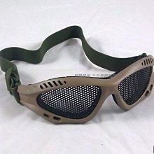【野戰搖滾-生存遊戲】 TYPE ZERO 鐵網式防彈護目鏡-絕對不會起霧(綠色、沙色)