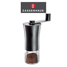 德國 Zassenhaus Buenos Aires 15cm*6.5cm 咖啡 磨豆機 手搖磨豆機  粗細可調