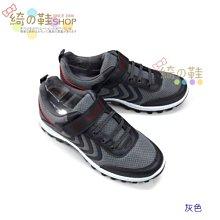 ☆綺的鞋鋪子☆ 1101灰色 廚房防油防滑工作鞋休閒鞋運動鞋 台灣製造 ╭☆