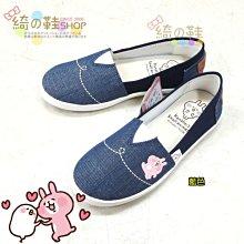 【超商取貨免運費】卡娜赫拉 女款 帆布休閒鞋 KI83 藍色 61 母女鞋 懶人鞋 娃娃鞋 台灣製造MIT