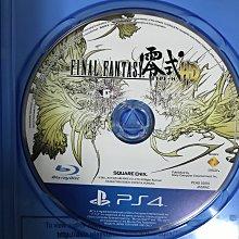 PS4 太空戰士-零式 or 最終幻想-零式HD or FF Type-0 HD 中文版 二手