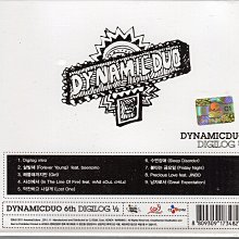 【嘟嘟音樂坊】Dynamic Duo Vol. 6 - Digilog 1/2   韓國版  (全新未拆封)