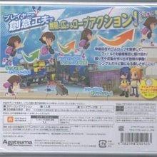 N3DS - 再會 海腹川背 日版[亞力士電玩]