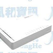 TOTO-Link S808G 8埠 Gigabit 網路交換器【風和網通】
